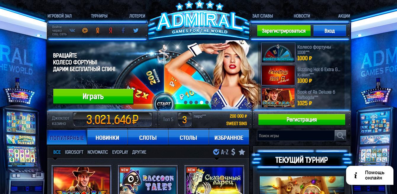 Игры онлайн бесплатно без регистрации играть сейчас слот автоматы гладиатор