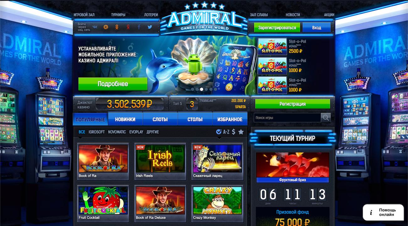 игровые автоматы онлайн бесплатно елен казино