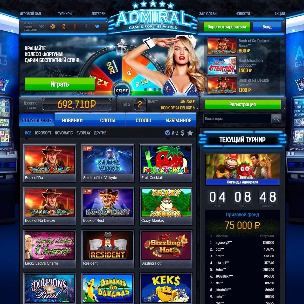 Игровые автоматы онлайн вулкан демо версия