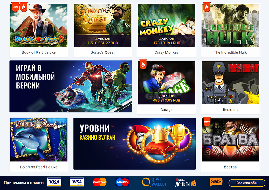 Игровые автоматы с бездепозитным бонусом за регистрацию вулкан онлайн казино схемы