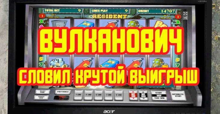 Игровые автоматы онлайн бесплатно ламинаторы играть казино слот бесплатно без регистрации