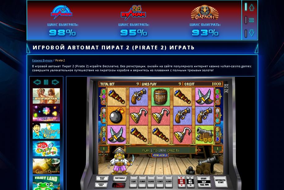 десятикопеечные игровые автоматы