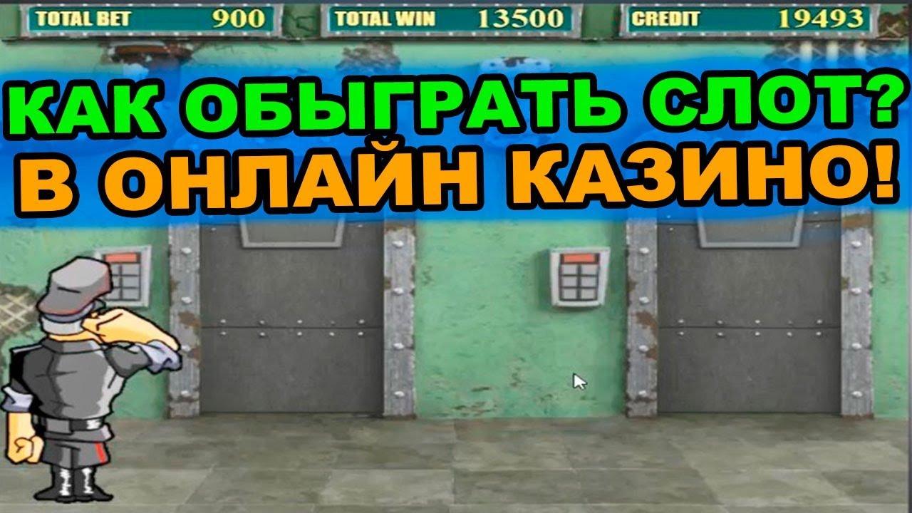 скачать игровые автоматы на мобилу бесплатно