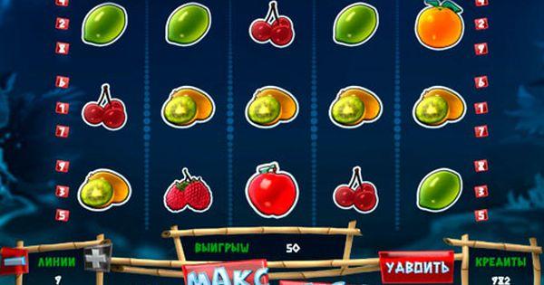 Лучшие онлайн рулетки на рубли все слова об онлайн казино