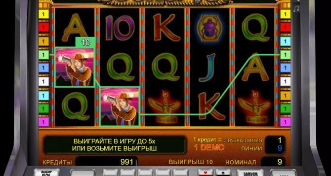 Игровой автомат slot o