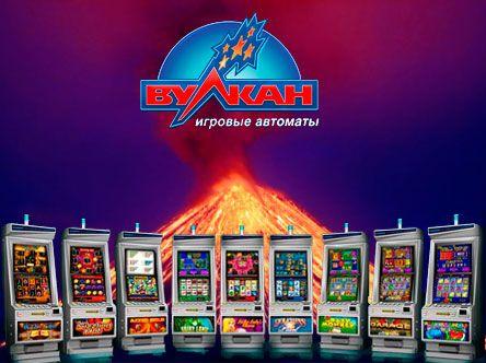 игровые слоты казино вулкан