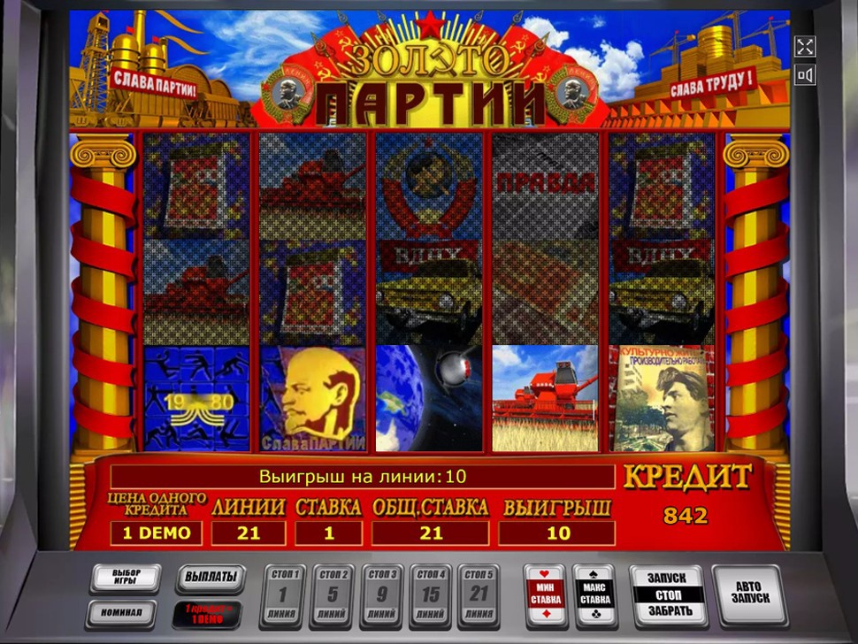 Игровые автоматы онлайни онлайн