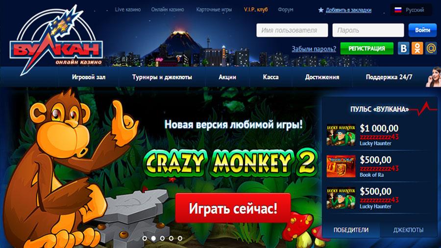 Игровые автоматы онлайн бесплатно ламинаторы интернет казино в работах