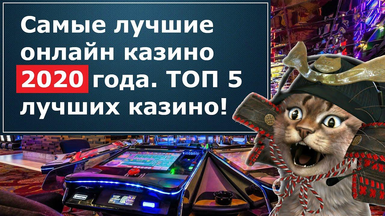 Игровые автоматы fruit coctail загрузить бесплатно