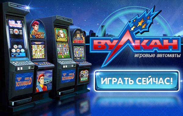 Елена игровые автоматы бесплатно карты играть в angry birds