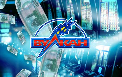 Vavada казино бонус за регистрацию