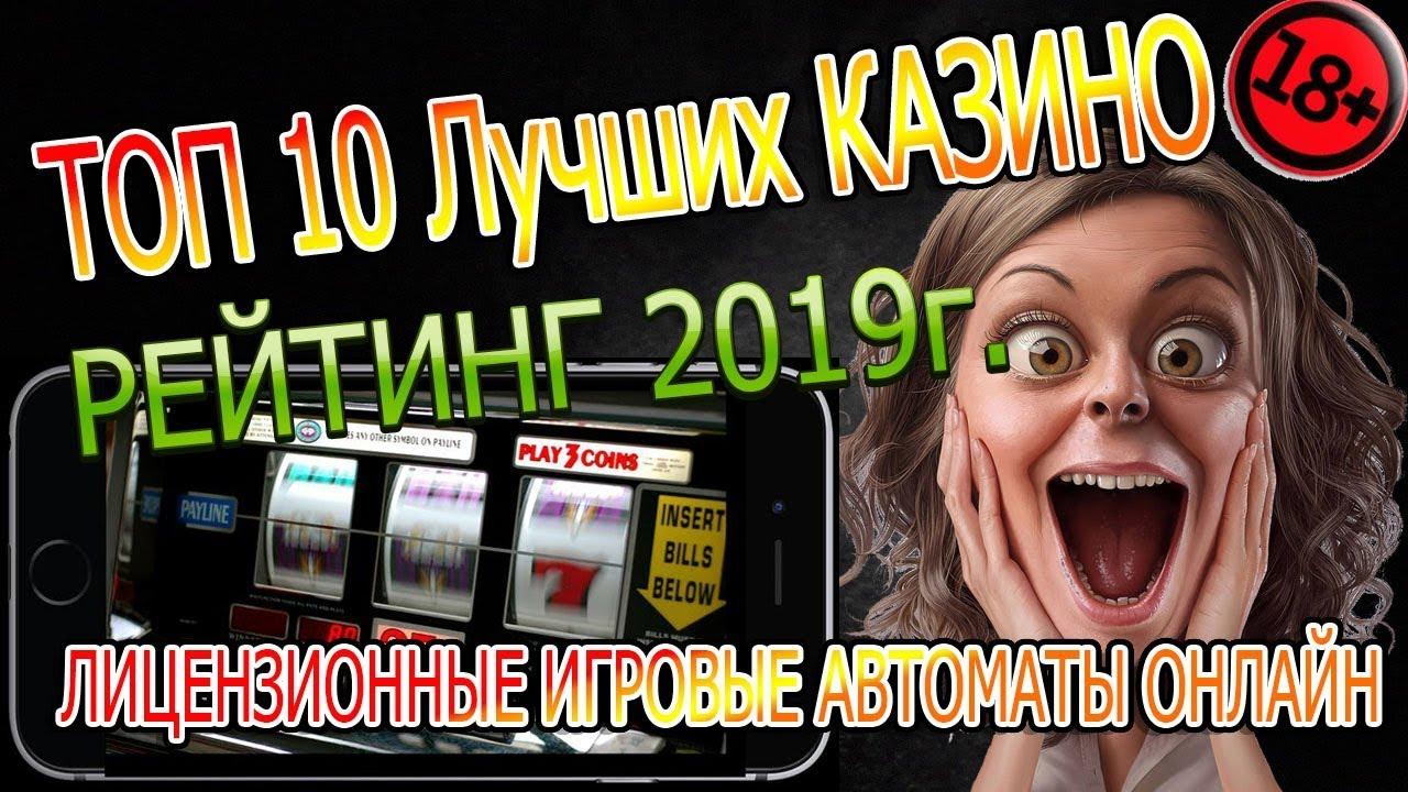Java игры игровые автоматы для samsung d900 игровые автоматы вулкан играть бесплатно в казино без регистрации бесплатно