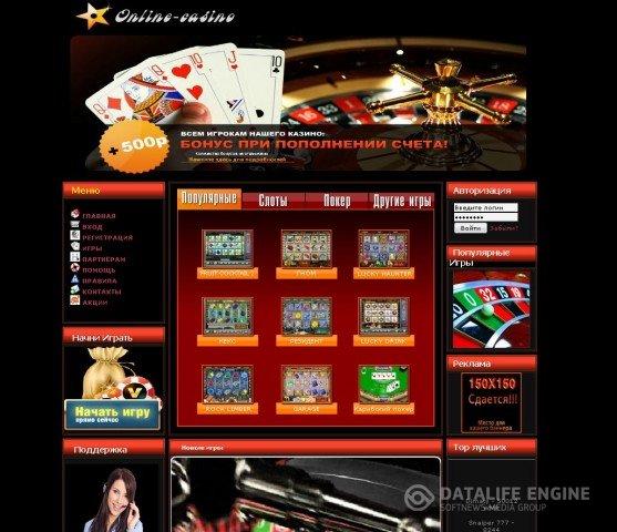 как блефовать в покере онлайн